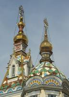 Cathedral of Holy Ascension Almaty