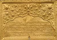Mul Mantra - Entrance of Golden Temple