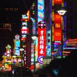 """Neon signs in Shanghai street"" by xavieryip"