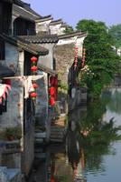 Chinese laterns in Xitang