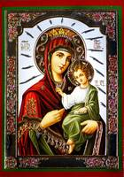 Virgin Mary and Jesus icon