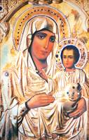 Mary and Jesus Icon