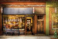 Town Barber Shoppe
