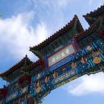 """Chinese memorial arch in Beijing"" by xavieryip"
