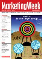 Immigrants: The New Target Group