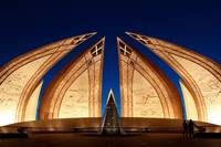 National Monument: Islamabad, Pakistan