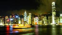 City of lights Hong Kong