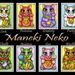 """Maneki Neko Cats Group"" by tigerpixie"