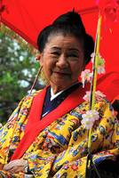 Elderly Okinawan Woman