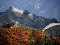 The Great Wall Landscape by Carol Groenen
