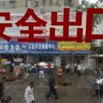"""""""Chine 中国"""" by beauvir"""