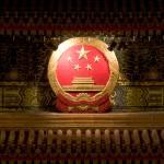 """Chine 中国 - Pékin [Beijing] 北京"" by beauvir"