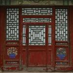 """An Old Chinese Doorway"" by tommyrey"