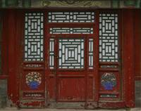 An Old Chinese Doorway