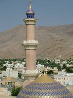 Mosque in Nizwa, Oman