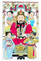 Chinese God with People