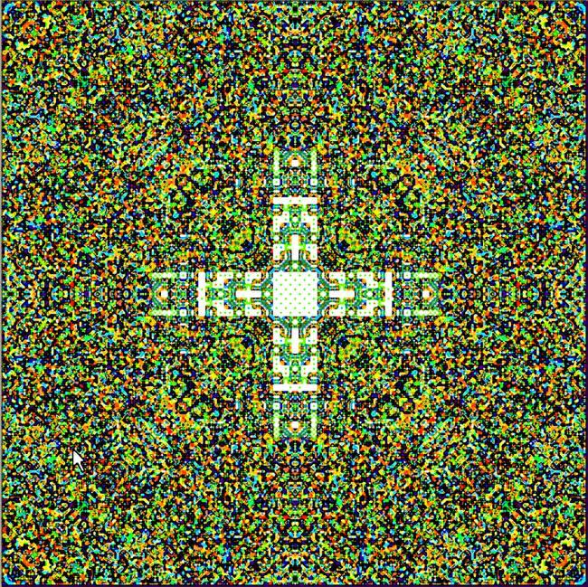 Mayan Cross by Rafael Espericueta