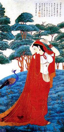Woman Peacock and Trees