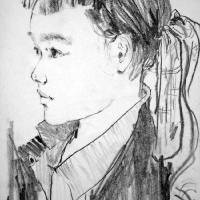 Portrayal 1963 Art Prints & Posters by Emma Jean Chu