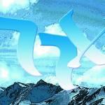 """Hebrew Light II"" by Eliora"