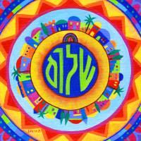 Shalom Mandala Art Prints & Posters by Laura Bolter