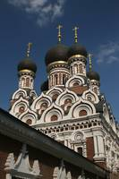 Church Domes