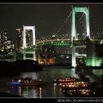 """Rainbow Bridge"" by anyonghua"