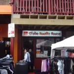 """Glebe Noodle House"" by scholes83"