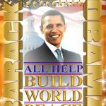 """""""All Help Build Peace"""" by DonThornton"""