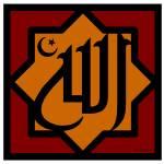 """Allah"" by UmmahApparel"