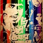 """""""Retro Bollywood Poster : Roti Kapda aur Makan"""" by moovieshoovie"""