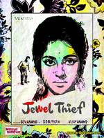 Retro Bollywod Poster : Jewel Thief
