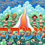 """Simcha Happiness"" by Nachshonart"