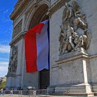 """Billowing Arc de Triomphe"" by Rob N"