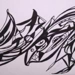 """""""Grimace"""" by Karenee"""