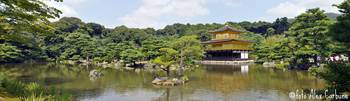 Kinkaku-ji [ Golden Pavilion ]  Panorama (no 2 )