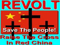 Revolt Raise the Cross in Red China