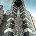 """""""Ichibankan Building"""" by jrej"""