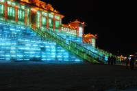 Forbidden City in Ice