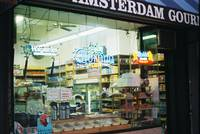 Amsterdam Groceries