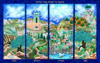 0785_Four Holy Cities2