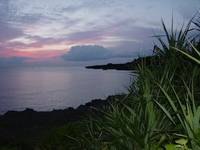 Cape Zanpa Sunset; Okinawa, Japan