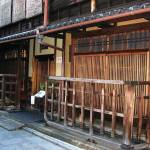 """Gion Restaurant Entrance"" by OneMansPerspectives"