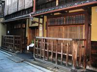 Gion Restaurant Entrance