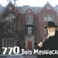 Beis Moschiach Art Prints & Posters by Jizkiyahu Ravel