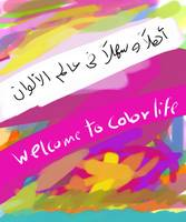 Welcome to color life