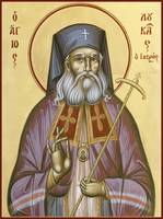 St Luke the Surgeon of Simferopol