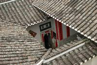 Chinese house roof