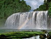 Tinuy-an Falls,Philippines
