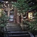 """Shinto Shrine Kyoto, Japan"" by LawnoveN"